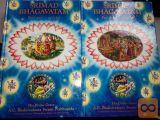 ŠRIMAD BHAGAVATAM