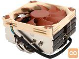 Hladilnik   Intel/AMD Noctua NH-L9x65 - višina 65mm